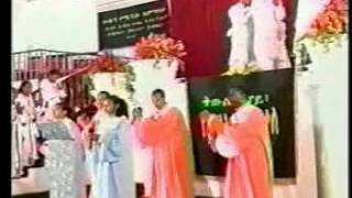 Mesgana Apostolic Church Ethiopia Song