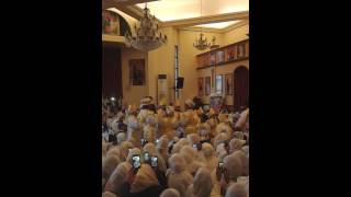 Ethiopian Orthodox Tewahedo