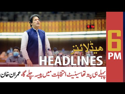 ARY News Headlines | 6 PM | 4th March 2021