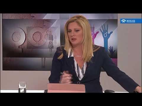 Συζήτηση για τις Έμφυλες Διακρίσεις με Αφορμή την  Παγκόσμια Ημέρα της Γυναίκας . (15/03/2018)