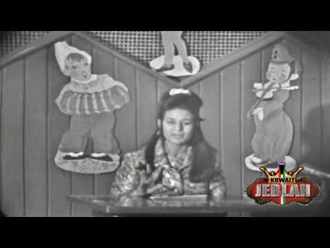 برنامج ماما أنيسه - روضة بغداد - سنة 1969
