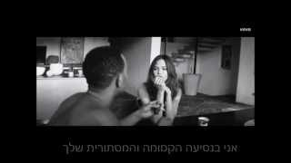 John Legend - All Of Me  • HebSub מתורגם