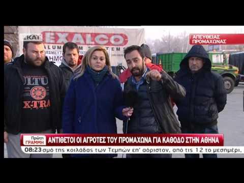Video - Μπλόκα αγροτών: Νέα ένταση στον Προμαχώνα - Αντίποινα Βούλγαρων με μπλόκο