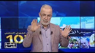 Algérie : Les Algériens de la diaspora menacés d'être déchus de leur algérianité !