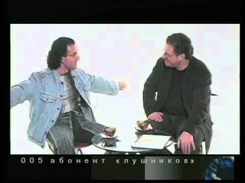 Сергей Рогожин у Алексея Лушникова 26 авг. 2002 - DomaVideo.Ru