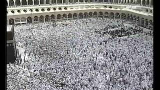 خطبة صلاة عيد الفطر بالمسجد الحرام 1429هـ  2008 م ( 3 / 3 )