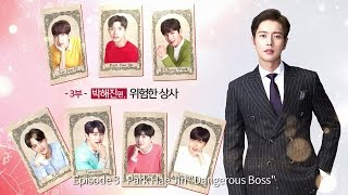 "Video [LOTTE DUTY FREE] 7 First Kisses (ENG) #3 Park Hae Jin ""Dangerous Boss"" MP3, 3GP, MP4, WEBM, AVI, FLV Maret 2018"