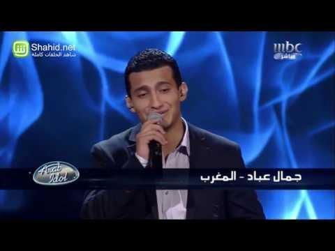الفرصة الأخيرة - جمال عباد