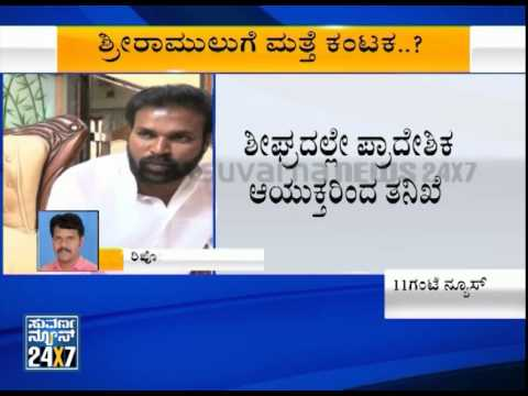 Allegation on sreeramulu of grabing a common man property