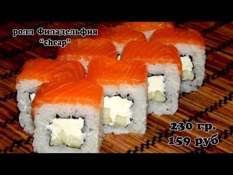 приготовить суши филадельфия рецепт с фото