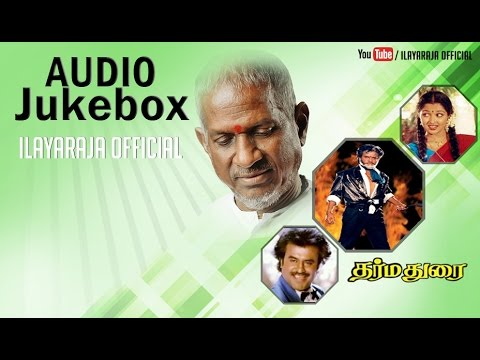 Dharma Durai | Audio Jukebox