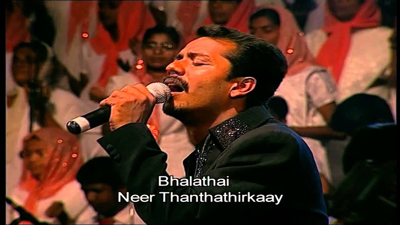 TAMIL CHRISTIAN SONG – ISRAVELIN RAJAVE