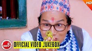 Best Teej Video 2073/2016