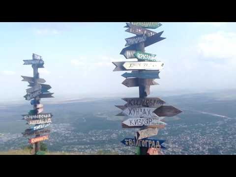Дальнобой по России. Через весь Кавказ Вид с 1000м над уровнем моря новая камера - DomaVideo.Ru