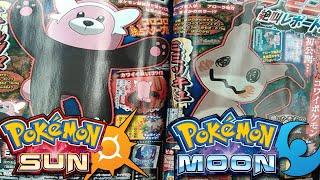 2 NEW POKEMON KITERUGUMA & MIMITSUKIYU REVEALED! GHOST/FAIRY TYPING?! POKEMON SUN AND MOON! by PokeaimMD
