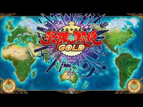 eiyuu*senki gold download