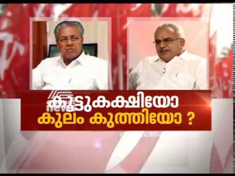 Strong criticism against CPM in CPI work report |News Hour 1 March 2018