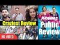 Judwaa 2 Movie Full Review | Varun Dhawan, Salman Khan, | Judwaa 2 Review