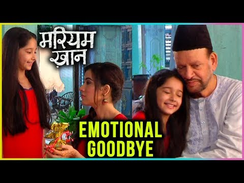 Mariam's EMOTIONAL GOODBYE To Her Family | Mariam