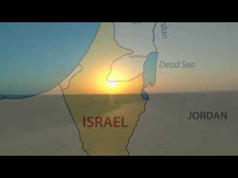 Qumran (The Dead Sea Scrolls) Mini-Documentary