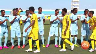 Ebs Spoert : Ethiopian Sport News