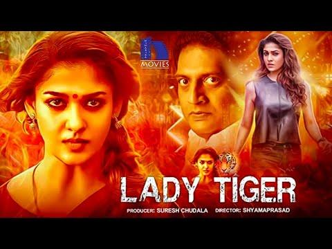 Nayanthara Lady Tiger Full Movie - Latest Telugu Movies - Niharika Movies