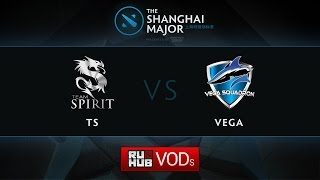 Spirit vs Vega, game 1