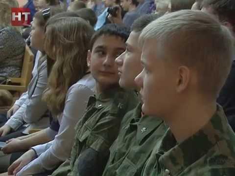 В школе номер 33 состоялось мероприятие, посвященное годовщине освобождения города от фашистских захватчиков