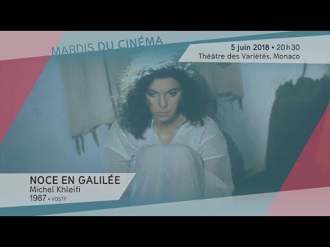 """""""Noce en Galilée"""" de  Michel Khleifi - Mardi 5 juin 2018, 20h30, Théâtre des Variétés, Monaco"""
