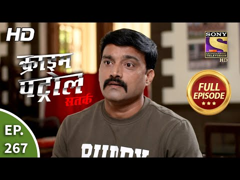 Crime Patrol Satark Season 2 - Ep 267 - Full Episode - 9th November, 2020