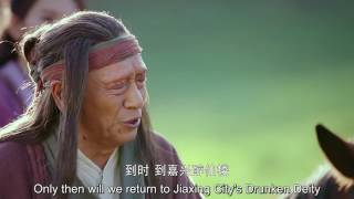 The Legend of Condor Heroes 2017 - Eng Sub
