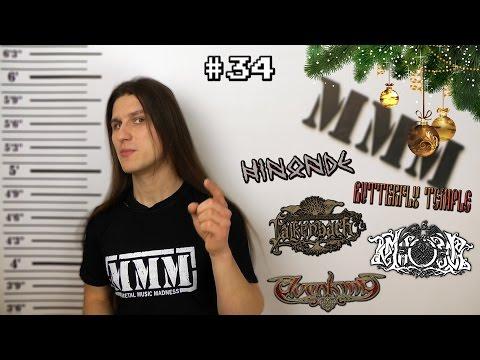 MMM #34 - Ностальгия - смотреть онлайн