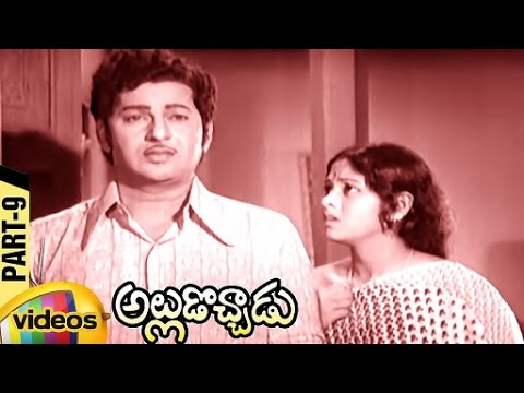Alludochadu Full Movie - Part 9/13 - Ramakrishna, Jayasudha