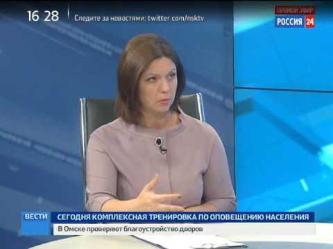 О пополнении «Списка честных» в Новосибирске