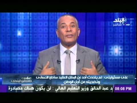 بالفيديو.. أحمد موسى لـ«الغزالي حرب»: أنت آخر واحد تتكلم.. أرشيفك كله عندي