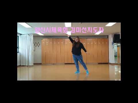 생활체육지도자 라인댄스 시범영상
