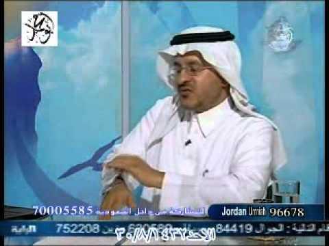 لقاء د. المسند عن الأهلة في قناة الراية (3-4)30/8/1432