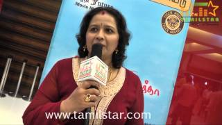 Music Director Sri Vidhya at Enna Pidichirukka Movie Audio Launch