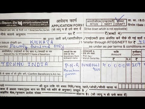 Video Demand Draft form fill up Of Punjab National Bank || Simplified in Hindi || HD || download in MP3, 3GP, MP4, WEBM, AVI, FLV January 2017