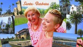 Впечатления от Cанта-Барбары, Кали...