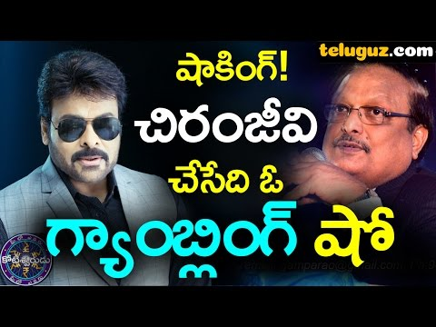 Yandamuri Shocking Comments on Chiranjeevi Meelo Evaru Koteeswarudu | A Gambling Show ?
