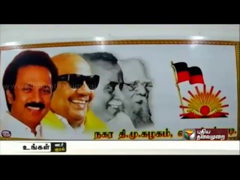 Ungal-Oor-Ungal-Kural-Morning-06-04-2016-Puthiyathalaimurai-TV