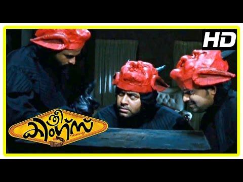 Malayalam Movie | Three Kings Malayalam Movie | Trio's Comedy | 1080P HD