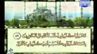 HD المصحف المرتل 01 للشيخ محمد أيوب حفظه الله