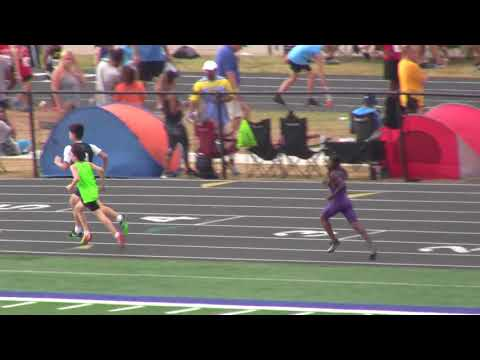 TC Express Chase 1600 TAAF Regional Weatherford 2018