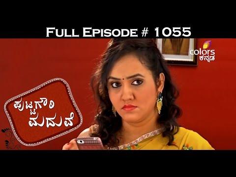 Puttagowri-Maduve--30th-April-2016--ಪುಟ್ಟಗೌರಿ-ಮದುವೆ--Full-Episode