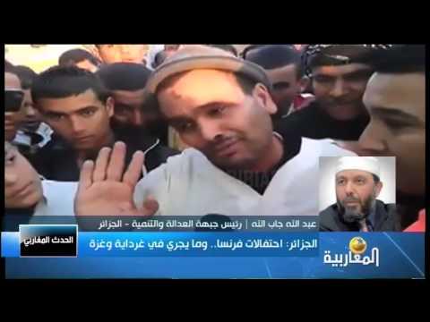 غرداية - الحدث المغاربي عثمان سابق 14/07/2014.