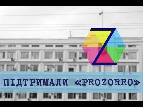 Черкаські депутати одноголосно підтримали впровадження «ProZorro»