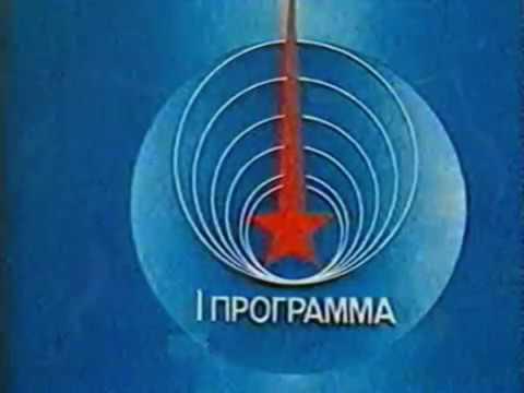 Окончание эфира ЦТ СССР,первый день показа статичной заставки-реконструкция ( февраль 1988 г.) (видео)