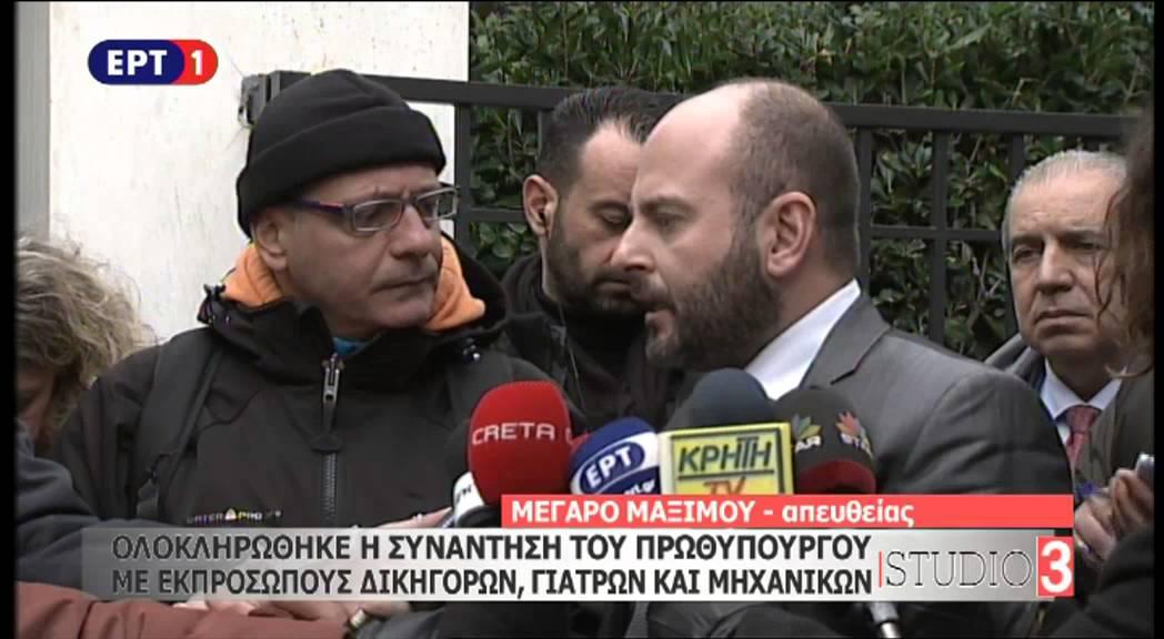 Δηλώσεις του προέδρου του ΤΕΕ, Γ. Στασινού μετά τη συνάντησή του με τον Πρωθυπουργό